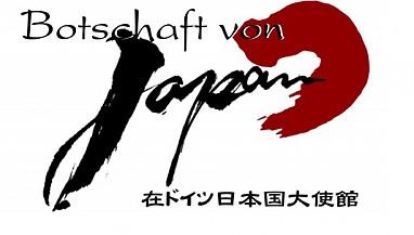 Botschaft von Japan in Deutschland